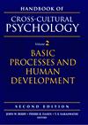 Vol.2.: Basic Processes and Human Development